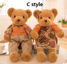 about 35cm lovers couples bears plush toy leafs cloth teddy bear soft doll Valentine's Day,propose marriage gift b2918(China)