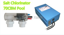 Fiberglass Swimming pool Auto Salt Chlorinator for 70cbm Water Treatment Pentair Chlorinator Generator 30g/h