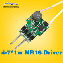 (4-7)X1W LED MR16 driver Low voltage AC/DC 12V Constant Current Output Current 300mA out voltage 12-24V DC