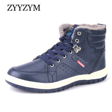 Men Winter Keep Warm Boots 2017 Hot Sales Fashion Sneakers For Man Waterproof Ski Snow Cotton Shoes Large size(China)