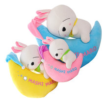 Moon Mashimaro Plush Toy Rabbit Cute Dolls Large Kids Children Gift 35cm