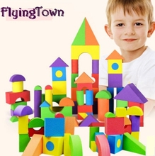 Baby baby eva foam building blocks large software fight piece building kindergarten puzzle children's toys 2-4 years old