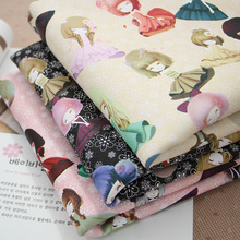 50*136cm Nice cute soft PU leather fabric for sewing PU artificial leather for DIY bag sofa decorative free shipping 700g/M