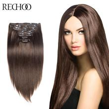 Remy 16-26 Inch Clip In Hair Extensions Dark Brown 20 Remy Remi Human Hair Clip In Extensions Chocolate Brown Free Shipping
