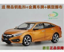 2016 New Honda Civic 1:18 car model 10th generation original collection simulation boy kids toy gift alloy box Japan diecast