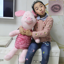 Free shipping 1pcs 80cm big size giant huge Piglet Plush Kids Stuffed Animals Pig Children Gifts