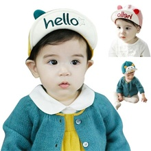 hot baby photography props Cute Kids Baby Bear Visor Baseball Cap Casquette Cotton Peaked Hat lowest price(China)