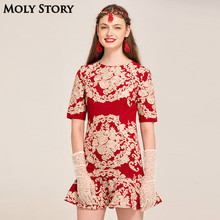 Super! Elegant Half Sleeve Chic Red Embroidery Dress Slim Robe Femme Party Short Mermaid Dresses