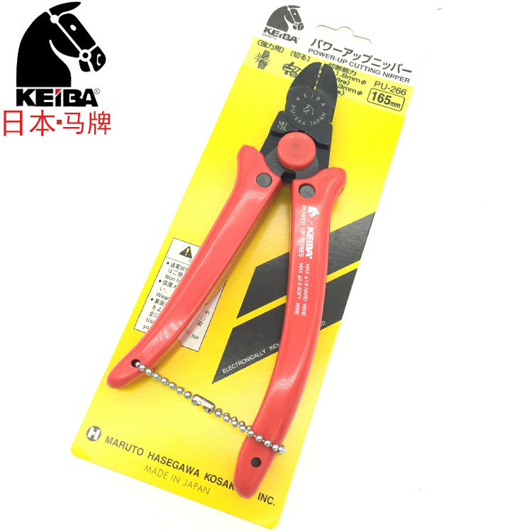 High quality KEIBA imported strong oblique pliers electrician wire locking pliers PU-266 LOCKING PLIERS made in Japan<br>