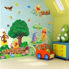 Winnie The Pooh Tree Wall Sticker Removable Art Kids Playroom Vinyl Decor Mural Bedroom Wall Stickers