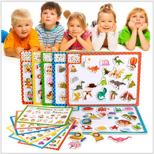 Large Wooden Jigsaw Puzzle Child Cartoon Magnetic Yizhi Fight Fight Music Preschool Cognitive Knowledge Map  Free Delivery X307