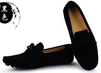 Zapatos del barco