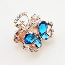 Korean crab Gripper small alloy rhinestone butterfly Hair claw clip jewelry grade female hairpin clip Ponytail holder