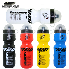 Buy 1Pc Essential 650ML Portable Outdoor Bike Bicycle Cycling Sports Drink Jug Water Bottle Cup Tour De France Bicycle Bottle for $2.45 in AliExpress store