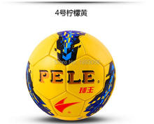 New PVC Football Ball Children Soccer Ball Size 4 High Quality Soccer Ball for Kids Outdoor Trainning 2 Colors(China)