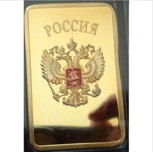 Unbeatable prices hit 2012 Soviet union emblem gold, gold-plated CCCP gold bars Free shipping