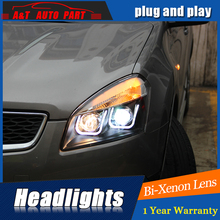 Auto Part Styling For Nissan Qashqai headlights DRL 2010-2013 For Nissan Qashqai LED light bar DRL Q5 bi xenon lens h7 xenon