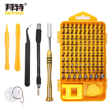 108 in 1 Screwdriver Sets Multi-function Computer Repair Tools Essential Tools Digital Mobile Phone Repair Hand Tool Sets Bits