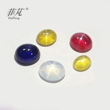 Synthetic Star Stone Cabochon Flat Bottom Colorful DIY Charm Jewelry Beads