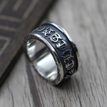 S925 Sterling Silver Personalized Refers Thai Thai Silver Retro Men And Women Sanskrit Can Rotate Ring