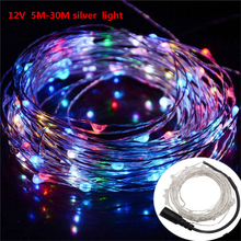 DC12V  LED light string Silver  wire rope waterproof 5M/10M LED fairy lights Christmas holiday wedding party outdoor
