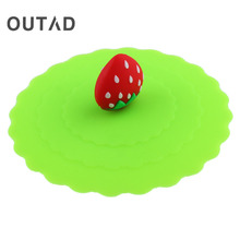 OUTAD Cute Anti-dust Silicone Glass Cup Cover Coffee Mug Suction Seal Lid Cap Airtight Love Spoon Kitchen Office Accessory Tool