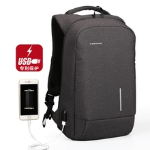 KINGSOSN science and technology backpack / Chinese University Students bag, /USB computer business backpack / Travel Backpack