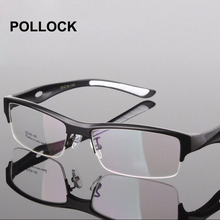 Fashion Myopia Frame goggles spectacle tr90 frame eyeglasses optical eyewear frames men glasses oculos 715(China)