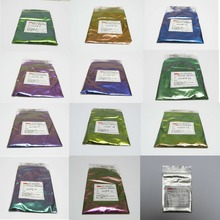 chrome powder,mirror powder,chameleon mirror pigment,1lot=5gram,14colors for choose,widely used in nail,paint..,free shipping.(China)