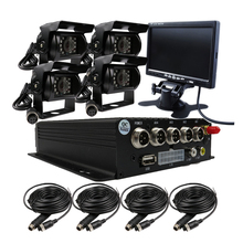 "FREE SHIPPING 4CH GPS Track H.264 I/O SD Vehicle Car DVR Recorder MDVR Rear Side Front View Car Truck Camera System + 7"" Monitor"