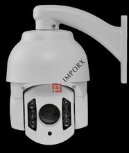 CCTV Security IR Wall-Mounted IP Camera 2MP  IP66 Waterproof  Outdoor Auto Tracking IP Camera
