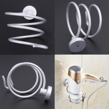 Multi-function Aluminum Bathroom Wall Shelf Wall-mounted Hair Dryer Rack Storage Hairdryer Support Holder Spiral Stand Silver(China)
