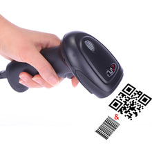 High Speed Omnidirectional Automatic Barcode Scanner USB Wired Handheld Scanning 1D 2D image barcode scanner BarCode Reader(China)