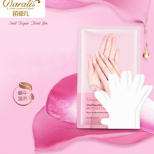 Daralis6pcs/lot Exfoliating Mask for Hands Care,Moisturizing Whitening Skin Care Reduce fine lines Calluses Hand Film Hand Cream(China)