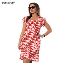 COCOEPPS16 -