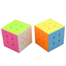 Square Magic Cube Game Educational Toys Kids Polymorph Plastic Brinquedo Speed Cube 3*3*3 Laberinto Intelligence Toys 60D0739