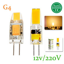 Mini G4 LED Lamp COB LED Bulb 3W 6W DC/AC 12V AC 220V Dimmable Light 360 Beam Angle Chandelier Lights Replace Halogen G4 Lamps
