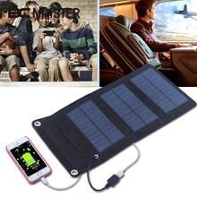 BCMaster New Thin 5W 5V Solar Battery Charger Portable Travelling Professional Solar Panel DIY Gift Smartphone Power Supply Cell(China)