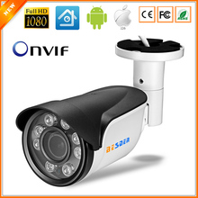 Full HD Digital WDR 3X Auto Zoom 2.8mm-12mm Motorized Lens IP Camera 1080P IR Bullet Outdoor Security Camera IP 8PCS ARRAY LED(China)