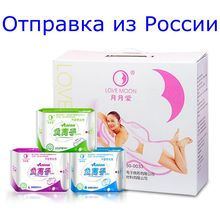 Winalite Lovemoon Sanitary Pads Anion Pads Feminine Hygiene Anion Sanitary Napkin Organic Cotton Love Moon Anion 19 Packs/lot(China)