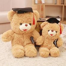 1pc 45cm/65cm Cute Doctorial Hat Bear Toy Staffed Creative Animal Plush Toy Graduation Gift Doll Kids Love Doll BRINQUEDOS