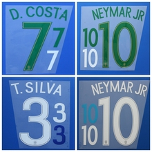 2017 Brazil WILLIAN T.SILVA DAVID LUIZ D.COSTA NEYMAR JR custom football number font print , Hot stamping Soccer patches badges