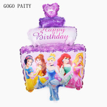 GOGO PAITY Free shipping new mini cake princess wedding banquet aluminum foil balloons baby birthday party decoration balloon(China)