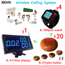 Digital Waiter Electronic Restaurant Bell Buzzer