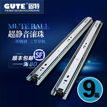 steel / drawer track hardware drawer slide rail track mute three section sliding rail great quality(China)