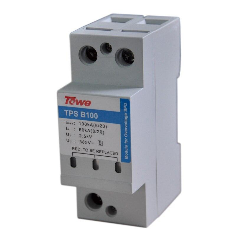 TOWE AP B100 CLASS B Unipolar high energy surge protector Imax:100KA(8/20),Up 2.5kV Power series Surge protection device modular<br>