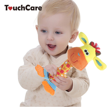 25cm Colourful Animals Infant Baby Rattles Soft Plush Toys Kids Car Handing Mobiles BB Sounder Ringbell Teether Pelucia