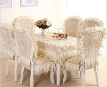 European lace  tablecloth set suit 150*200cm table cloth matching chair cover 1 set price 2colors free ship