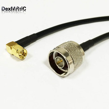 RF coaxial cable RG58 N type male to SMA male right angle 90-degree pigtail adpater for WIFI antenna