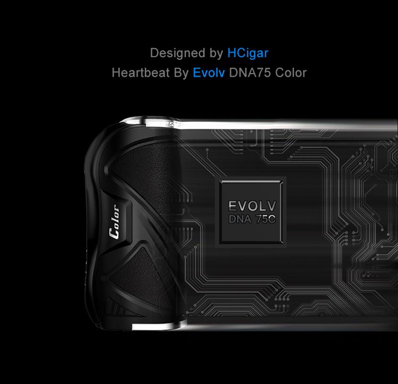HCigar VT75-1